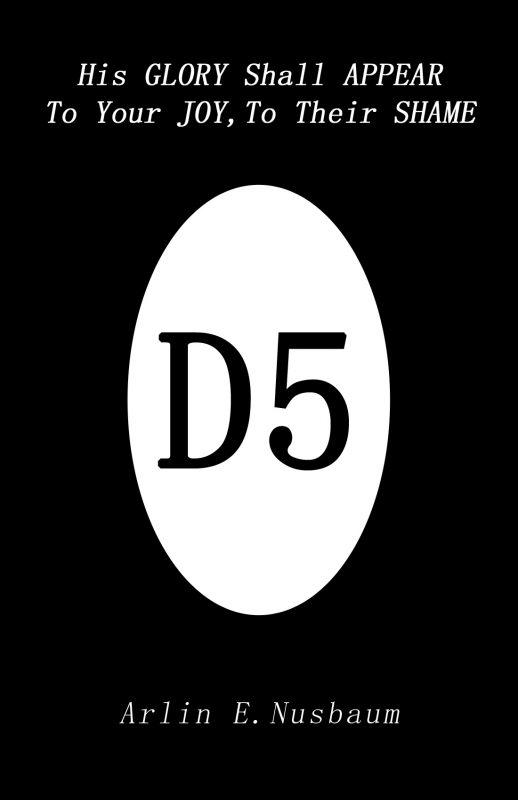 D5 by Arlin Ewald Nusbaum